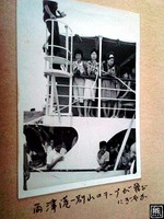 sado-s.38-4.jpg