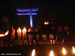 八咫の火祭り2009
